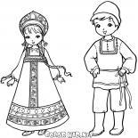 Crianças russas