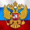 Federação Russa